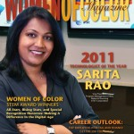 Sarita_Rao2011